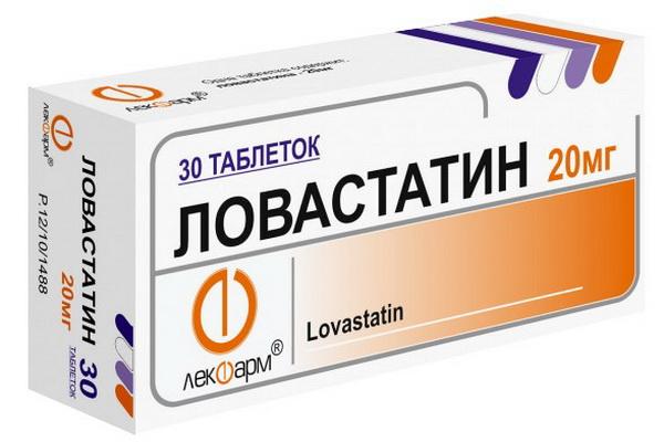 Ловастатин 30 таблеток
