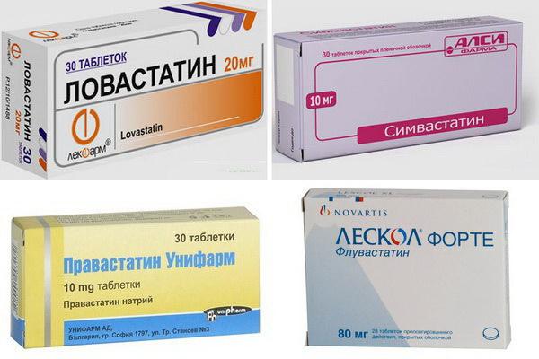 Препараты Ловастатин, Симвастатин, Провастатин, Лескол Форте