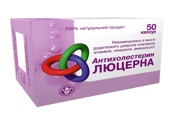 Биологически активная добавка Антихолестерин Люцерна