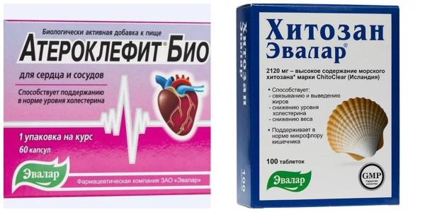 Биологически актвиные добавки от компании Эвалар