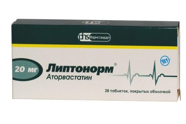 Препарат для лечения гиперхолестринемии
