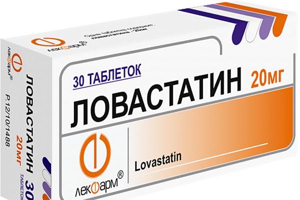 Таблетки Ловастатин