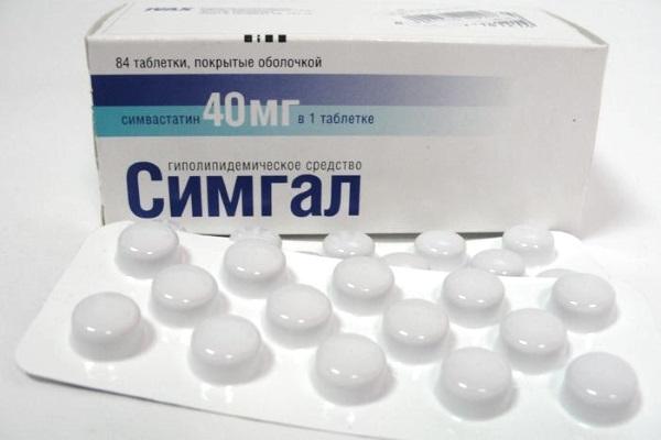Таблетки для лечения атеросклероза