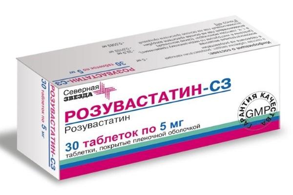 Препарат, обладающий гиполипидемическим действием