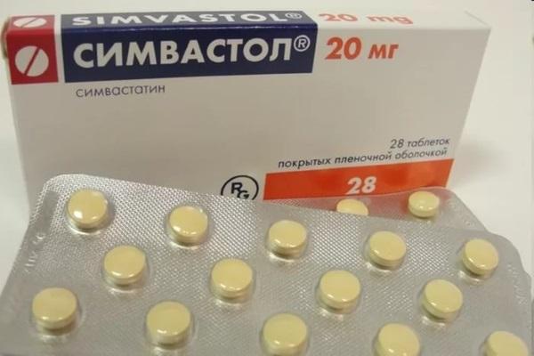 Гиполипидемическое средство – статин