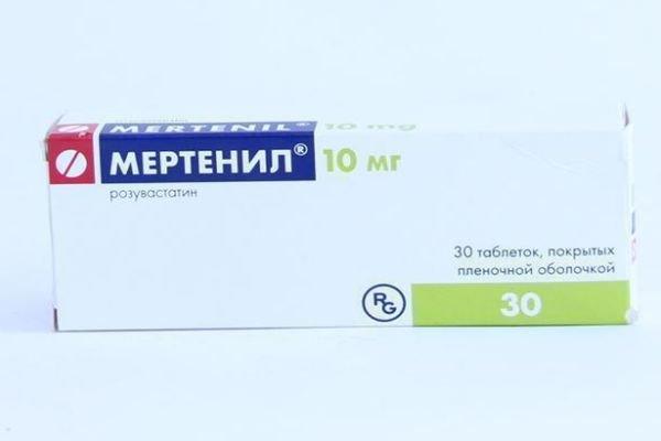 Таблетки Мертенил