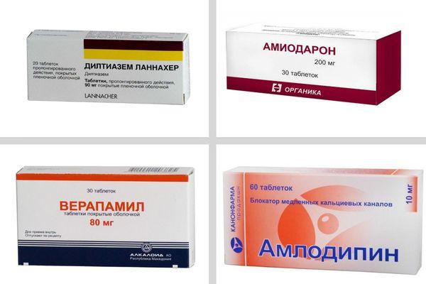 Лекарственные медикаменты