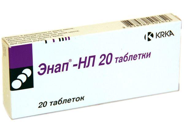 ЭНАП Таб. 20 мг.
