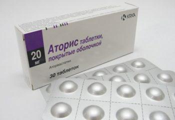 Аторис и другие статины: какой препарат лучше?