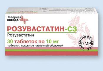 Применение Розувастатина: дозировка, правильное использование, побочные эффекты лечения