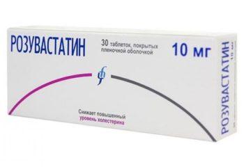 Какими аналогами можно заменить Розувастатин?
