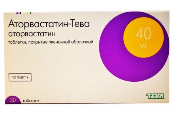 Аторвастатин -Тева