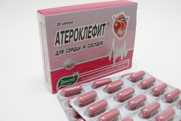 Капсулы Атероклефит для сосудов и сердца